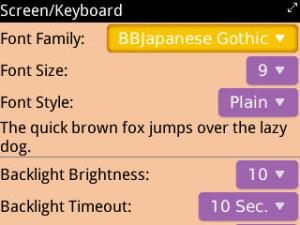 Cara Mengubah Font BlackBerry