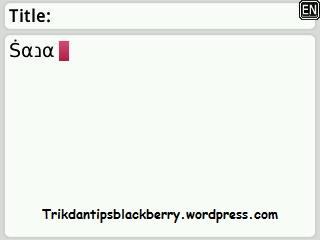 Cara Setting Menambahkan AutoText Blackberry